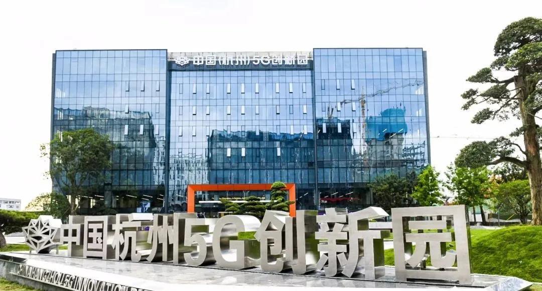 最高1000萬!浙江省數據開放創新應用大賽杭州市分賽區在夢想小鎮啟動